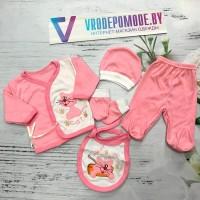 Детский комплект для новорожденных, цвет-розовый |206198