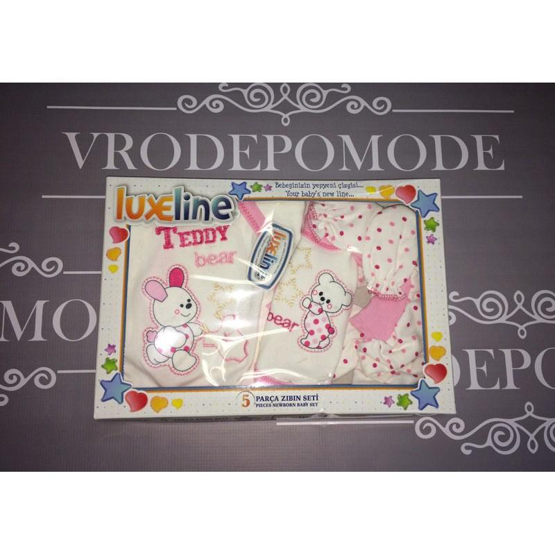 Комплект для новорожденных до 3 месяцев, цвет - розовый |2754888
