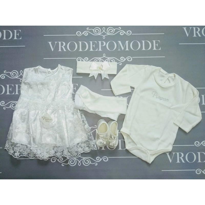 Крестильный набор для новорожденных 2770139