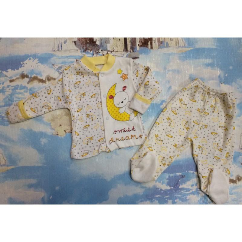 Костюм для новорожденных , цвет - желтый |2799514