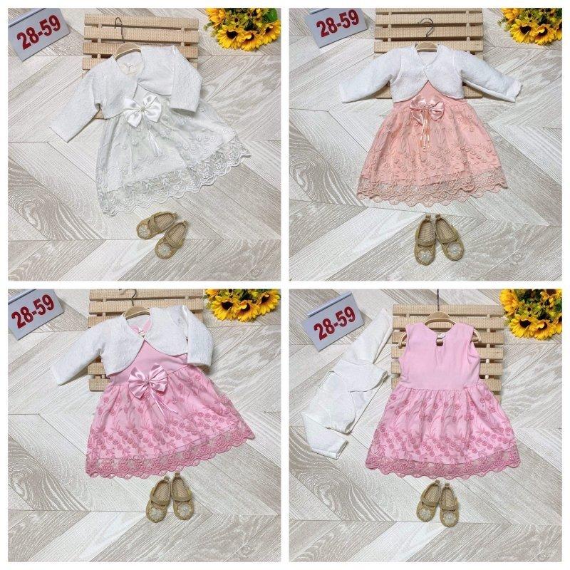 Платье для девочек|Х11221-1