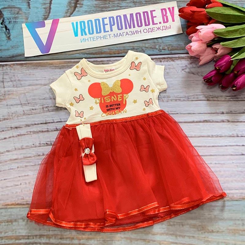 Платье для девочек 1299659