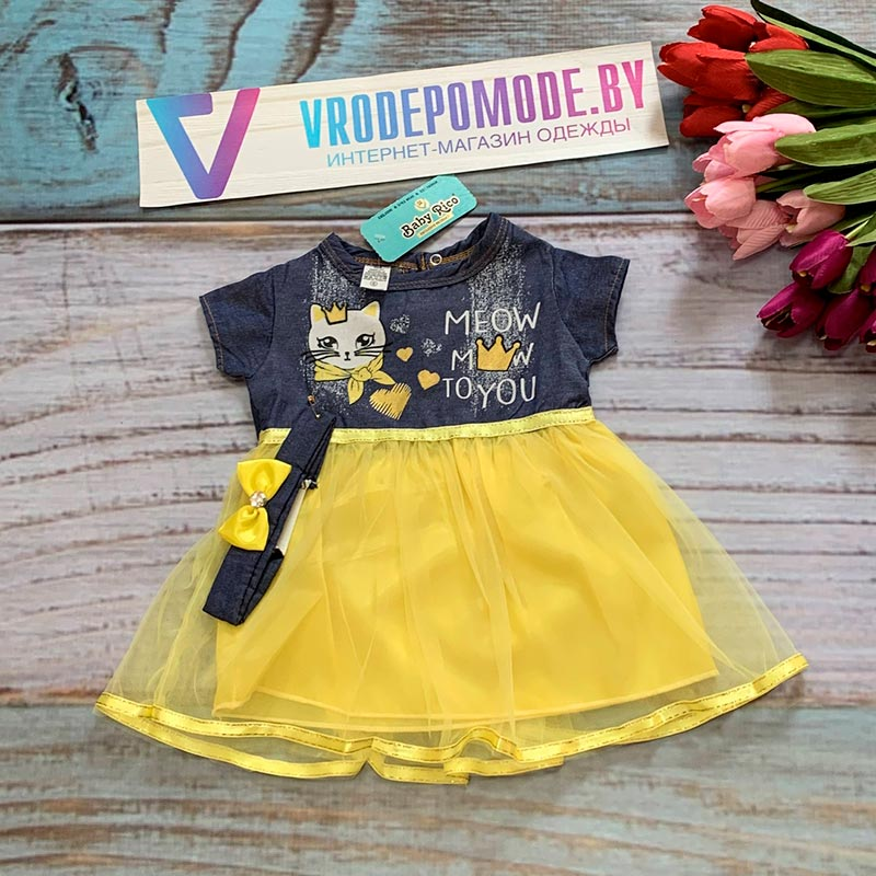 Платье для девочек|1303061