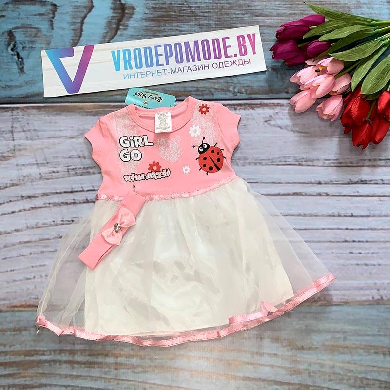 Платье для девочек|1303798