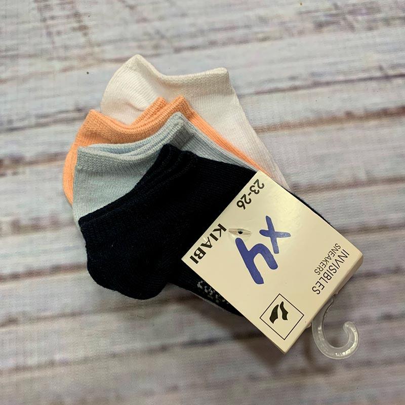 Носочки для малышей, в упаковке 4 шт|103982