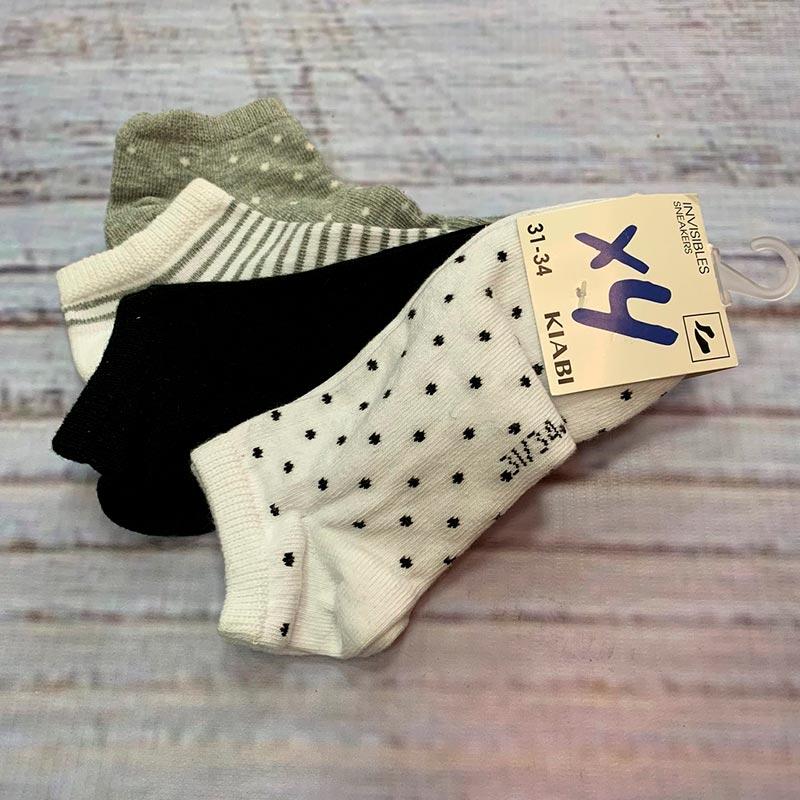 Носочки для малышей, в упаковке 4 шт|104328