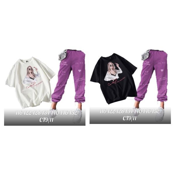 Детские костюмы|Х02018-1