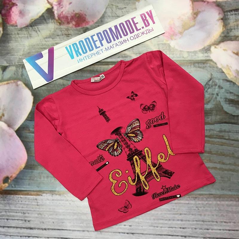 Кофта для девочек, цвет-розовый|1292349