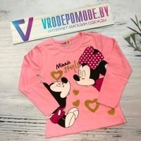 Кофта для девочек, цвет-розовый |65110