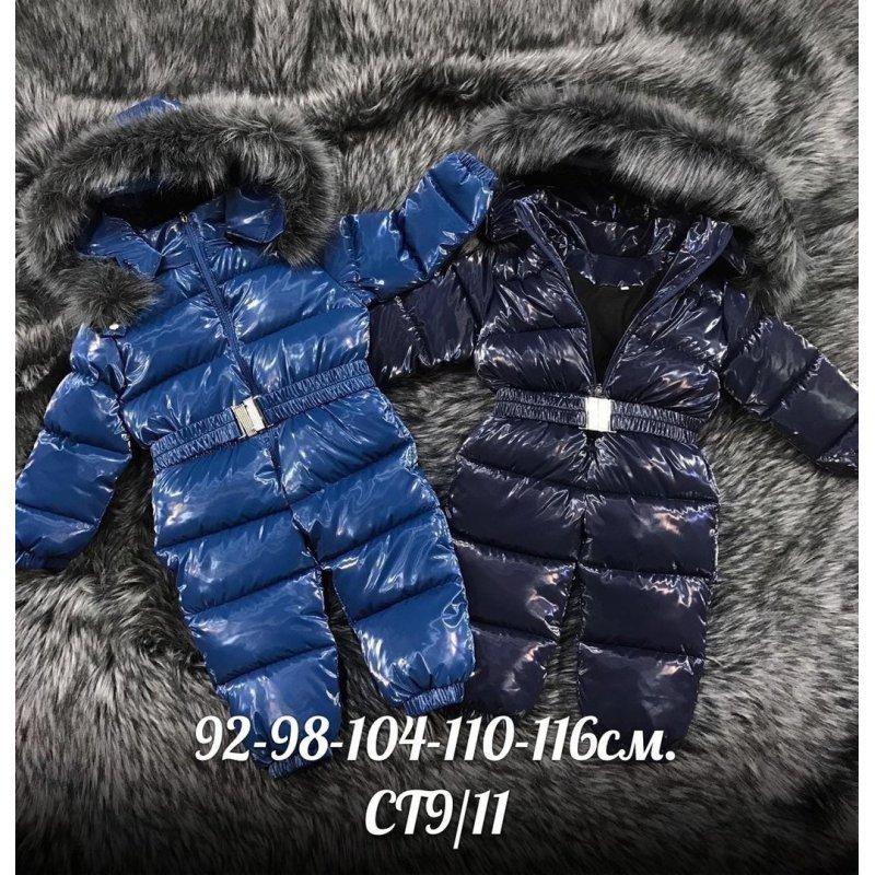 Зимние комбинезоны|Х09091