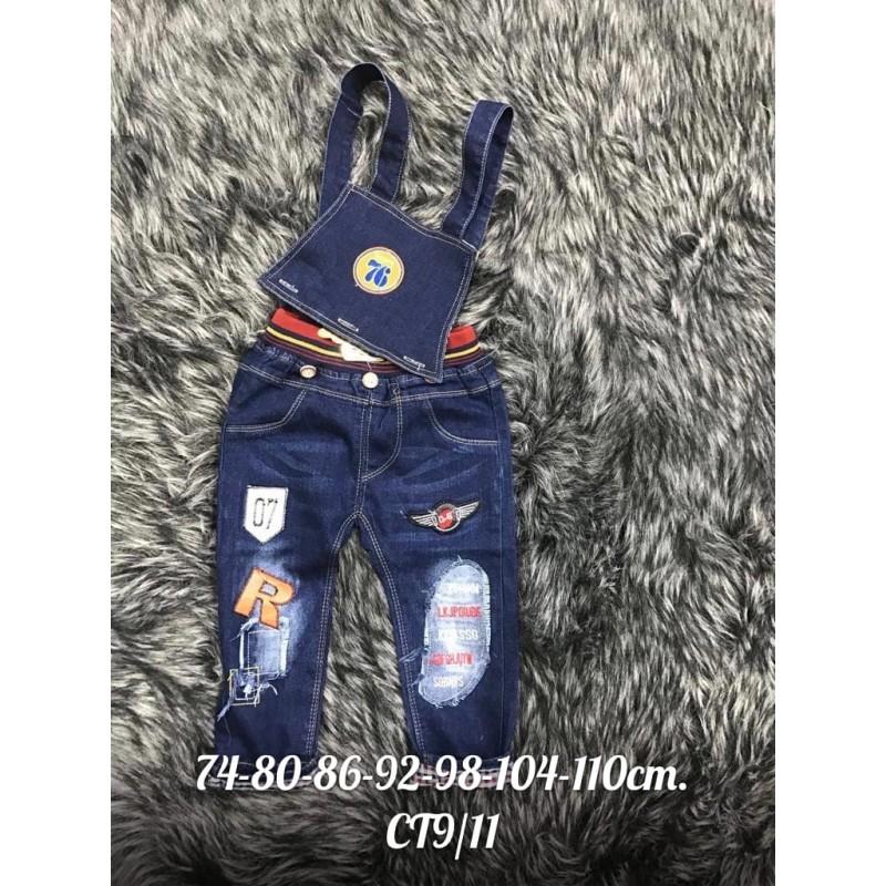 Комбинезон джинсовый|Х09203-1
