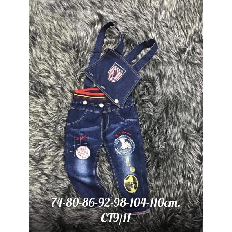 Комбинезон джинсовый|Х09203-2