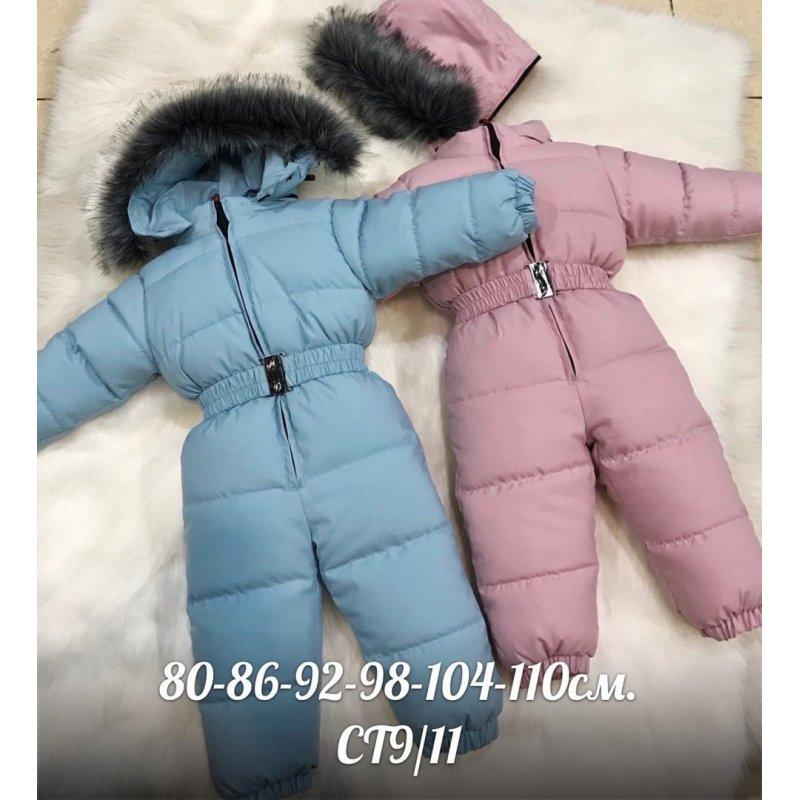 Детские комбинезоны|Х99035