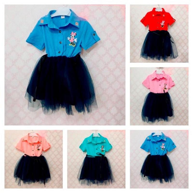 Платья для девочек|Х05222
