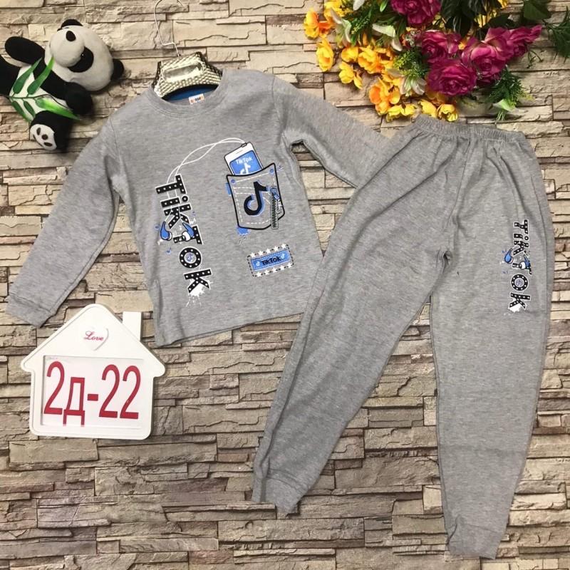 Пижама детская|Х09087-1