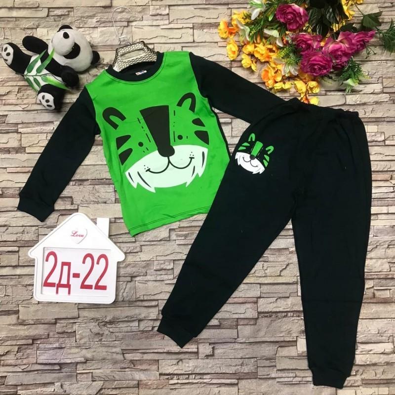 Пижама детская|Х09087-2