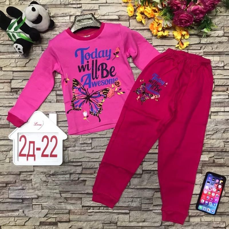Пижама детская Х09087-3