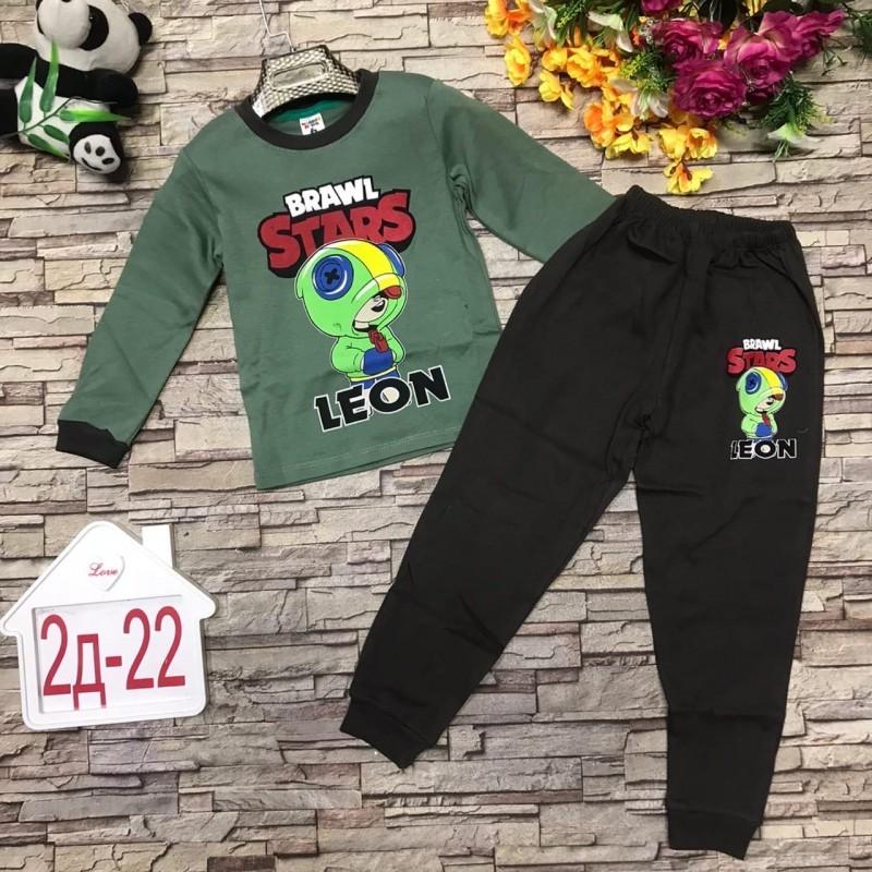 Пижама детская|Х09087-5