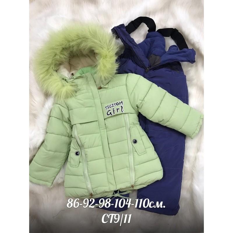 Комплект зимний для девочки|Х09094