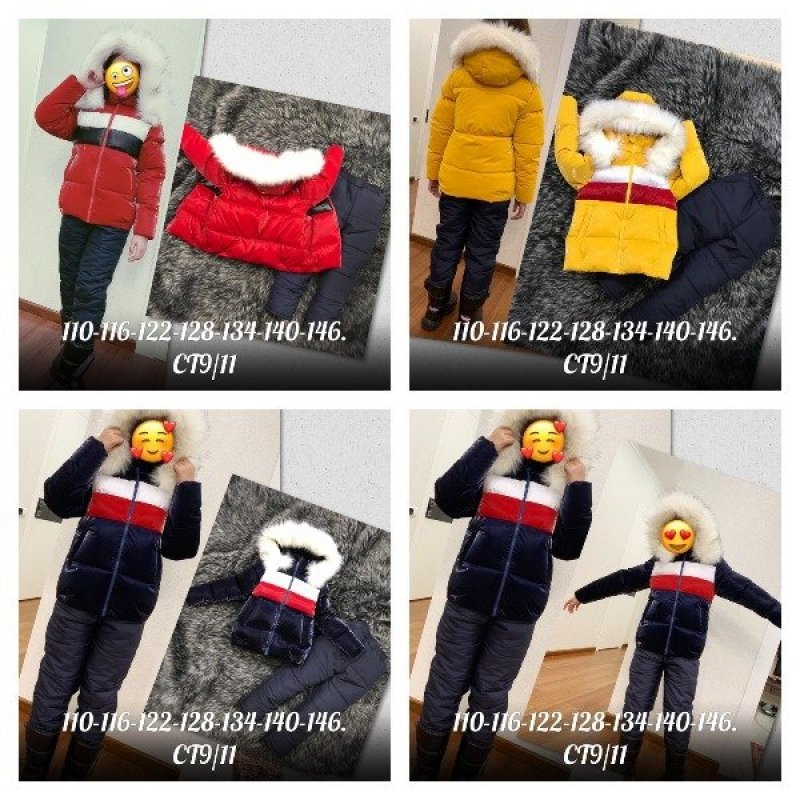 Комплект зимний для девочки Х09102
