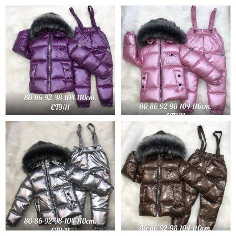 Kомплект для девочки. Зима|Х09107