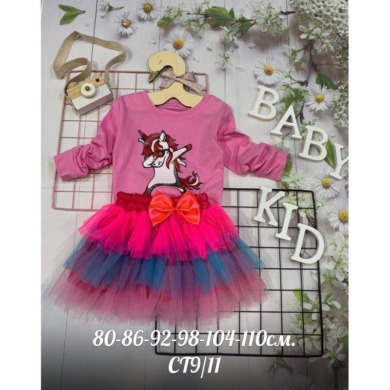 Комплект для девочки Х09239-7