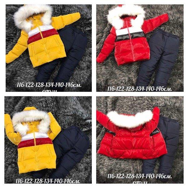Зимний костюм для девочки|Х10193