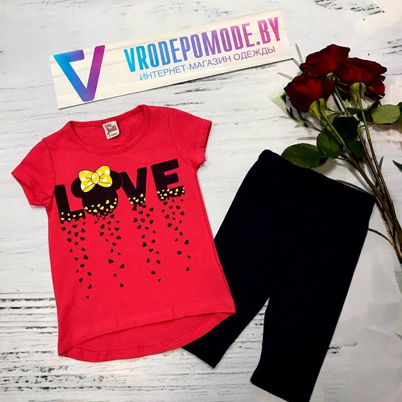 """Костюм для девочек """"Love"""",цвет- розовый 14550"""