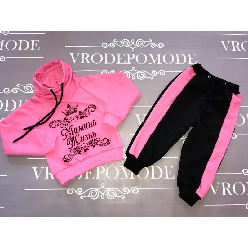 Детский костюм для девочек, цвет-розовый|14956