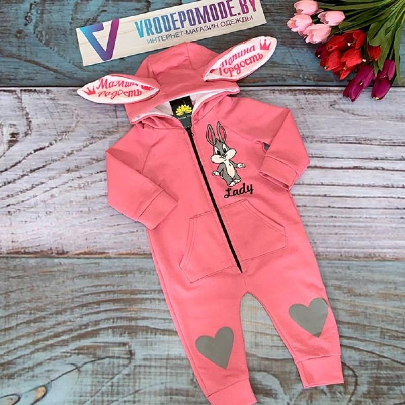 Комбинезон для девочек, цвет-розовый|15458