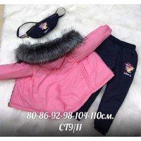 Зимний костюм с сумочкой в комплекте|18250