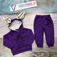 Костюм для девочек, цвет-фиолетовый|34997