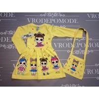 Платье с сумочкой, цвет-желтый|511022