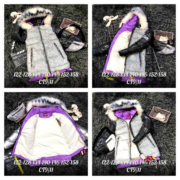 Светоотражающая  курточка с сумочкой|01110