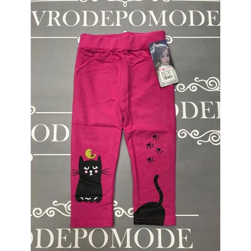 Леггинсы для девочек, цвет-розовый 97320