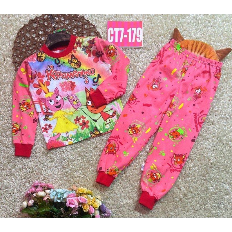 Пижама для девочек|Х010612-4