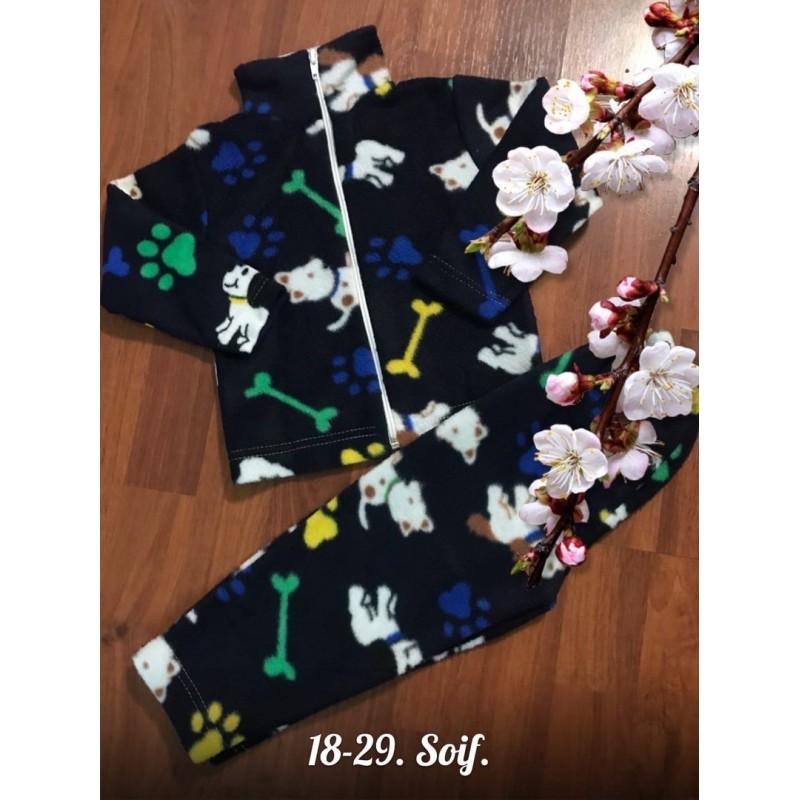 Теплая флисовая пижама|Х09296-9