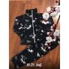 Теплая флисовая пижама|Х09296-2