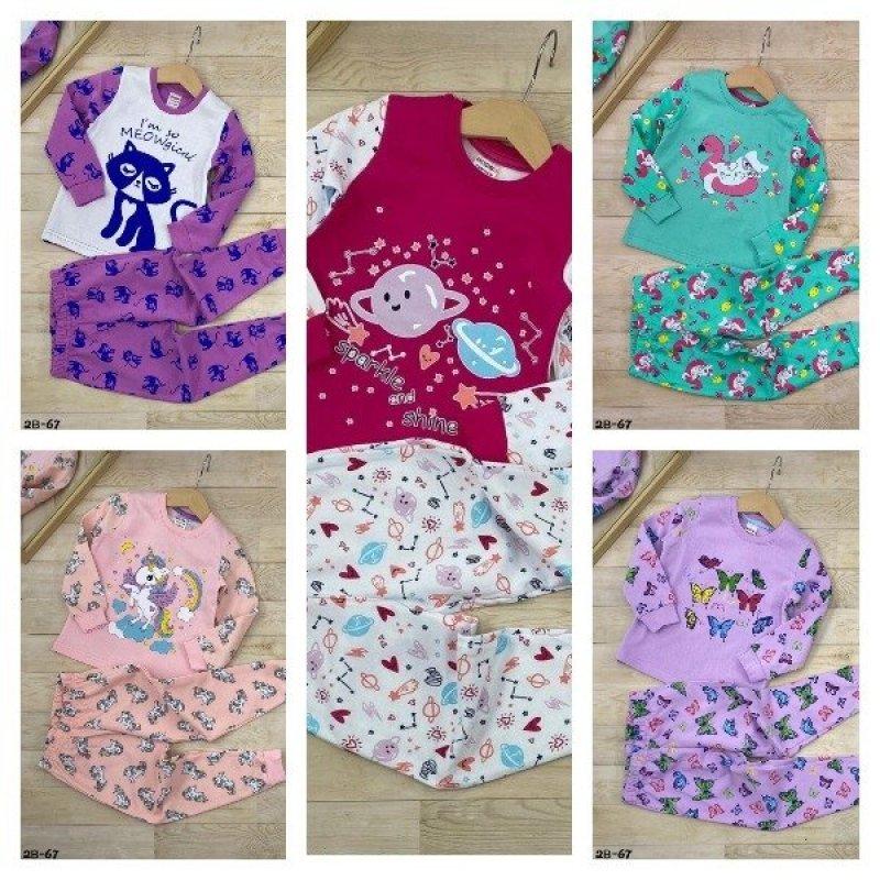 Классные пижамы для девочек. С начесом|Х10062