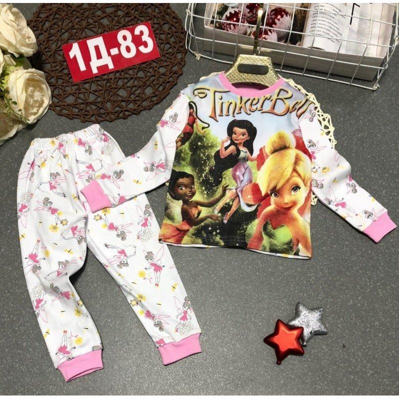 Пижама для девочек (без флиса) Х12213-2
