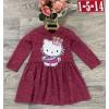 Платья для девочек|Х09219-4