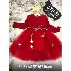 Нарядное платье для девочки|110025