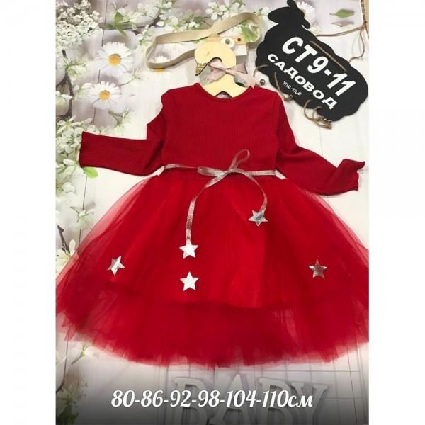 Нарядное платье для девочки 110025