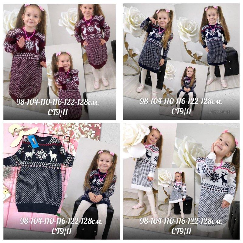 Теплые детские платья|Х11116