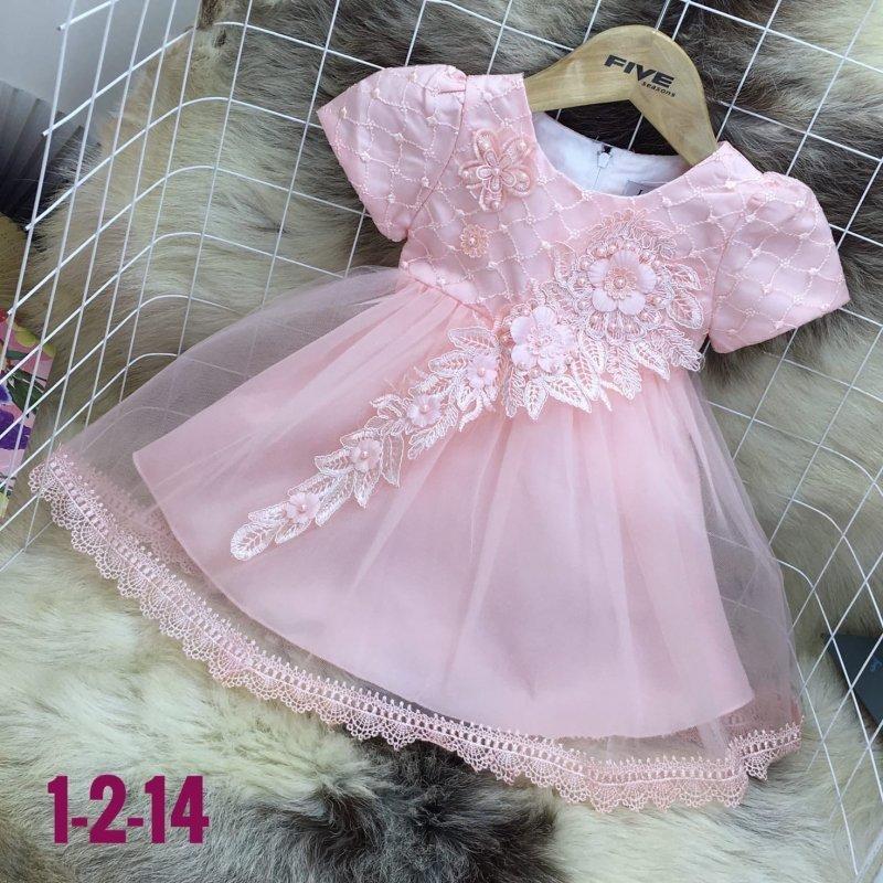Платье для девочек|Х11153-2