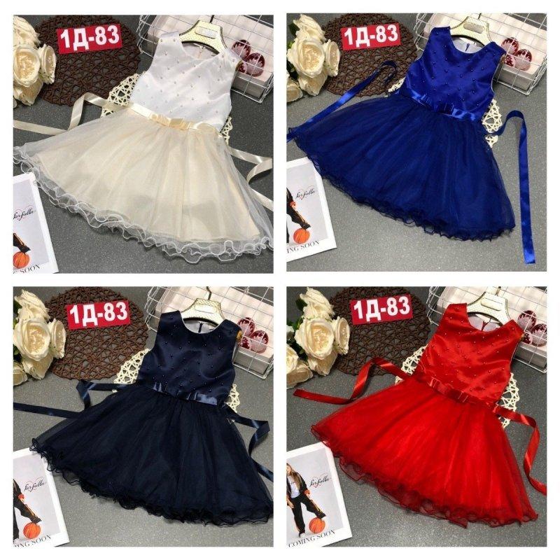 Платье для девочек|Х11164