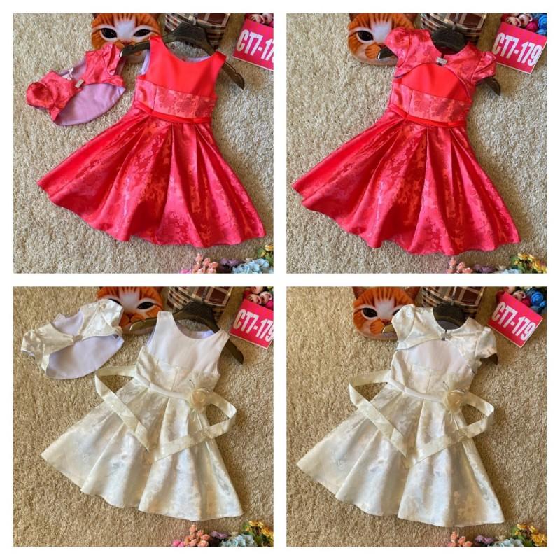 Платье для девочек|Х11182