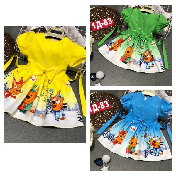 Платье для девочек|Х11242