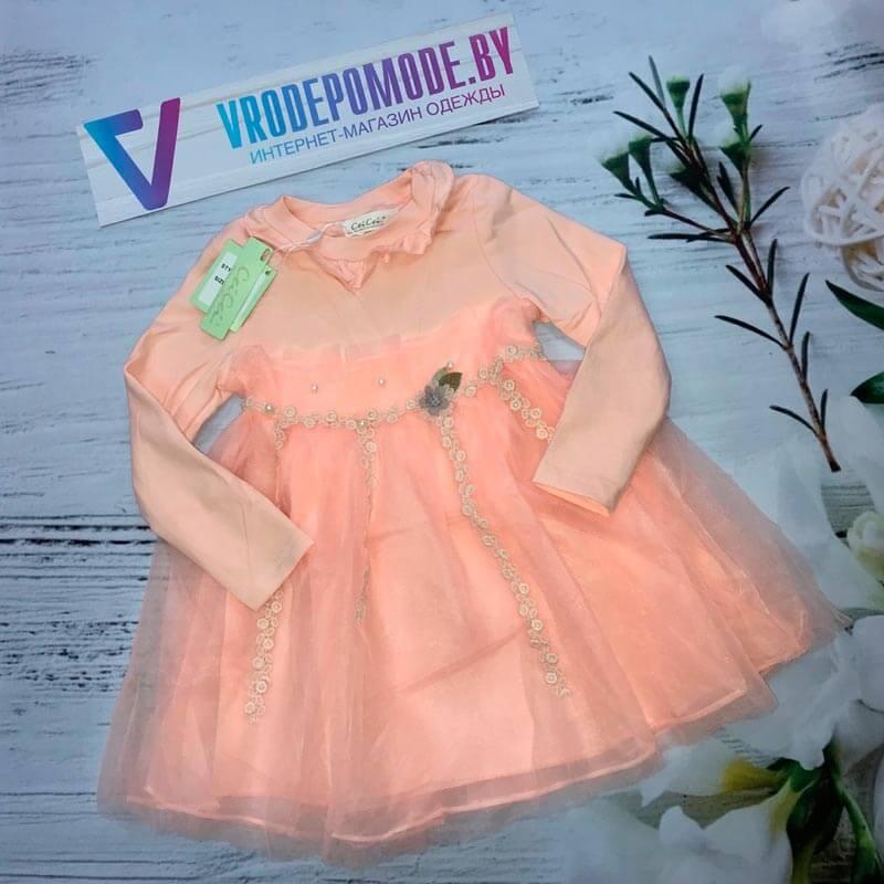 Платье для девочек, цвет-персиковый|11968