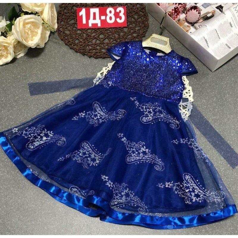 Детские платья Х12072